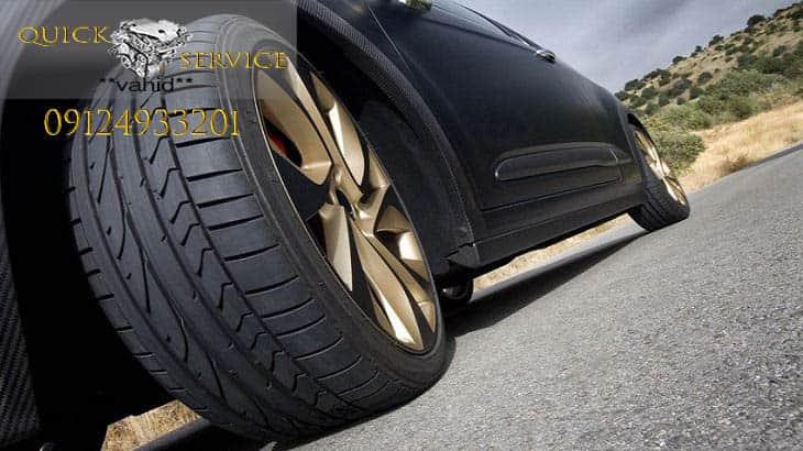 تنظیم چرخ خودرو