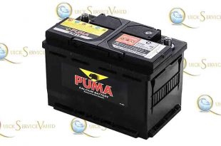 نصب باتری خودرو در محل