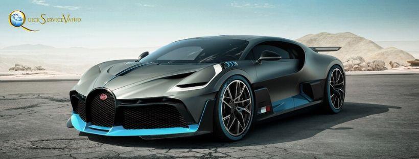 گرانترین خودرو جهان