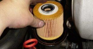 فیلتر روغن ماشین