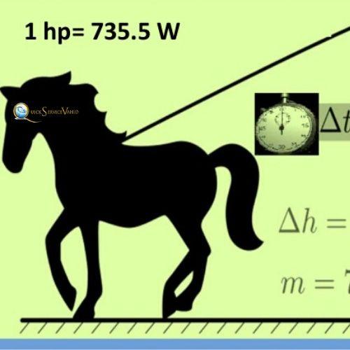 اسب بخار یعنی چه
