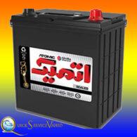 باتری اتمیک 35