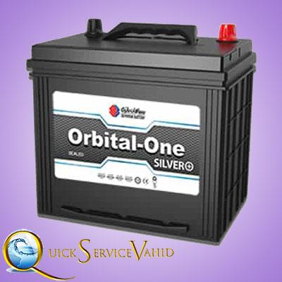 باتری اروبیتال وان سیلور 150